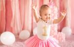 Отмечаем первый день рождения ребенка