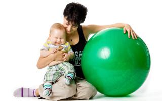 Фитбол для младенцев: увлекательно и полезно