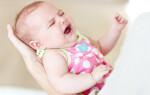 Синдром повышенной нервной возбудимости у грудничка
