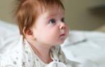 Развитие ребенка на четвертом месяце жизни