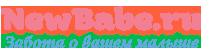 NewBabe.ru
