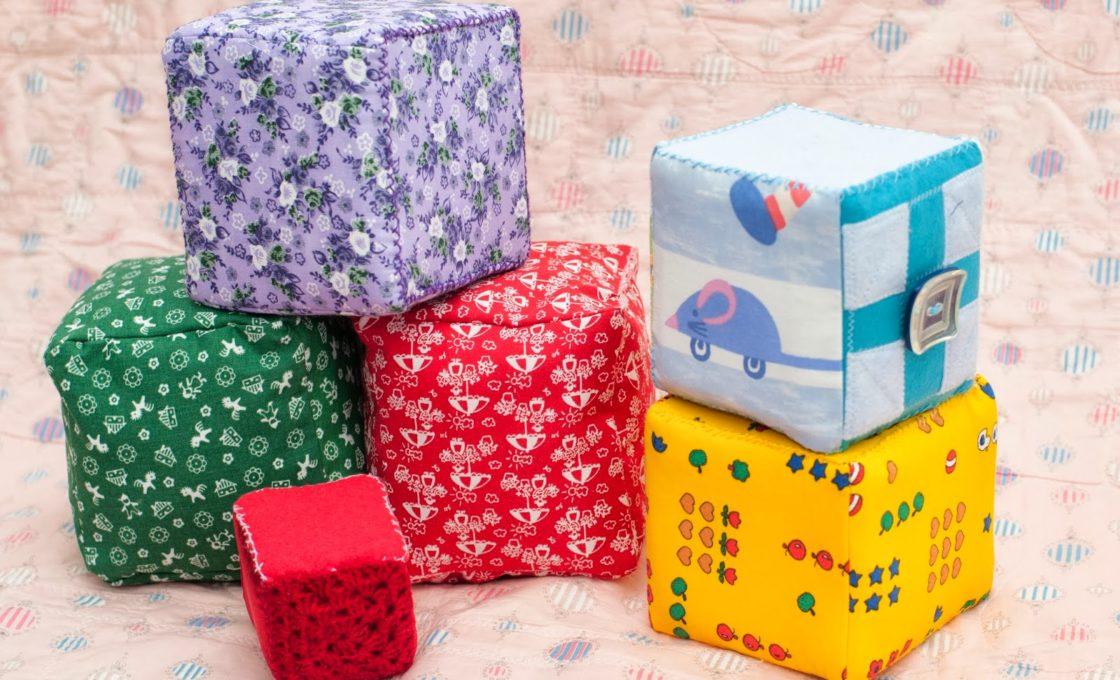 Кубики из ткани